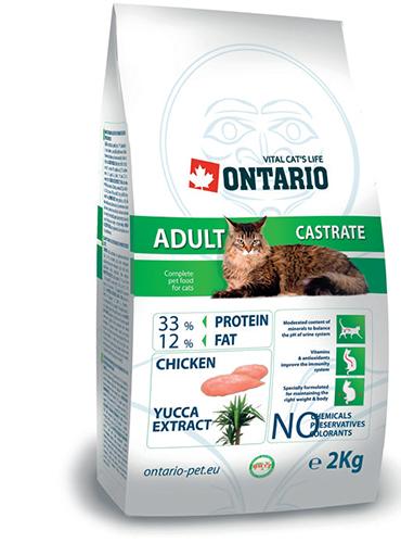 Ontario Castrate superprémiové krmivo pro kočky