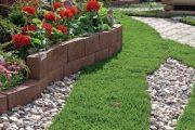 Betonová cihla v zahradě